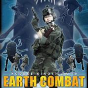 EARTH COMBAT