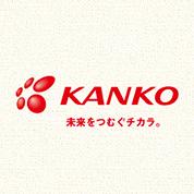 kanko