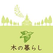 kinokurashi